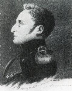 Fedor Petrovich Litke